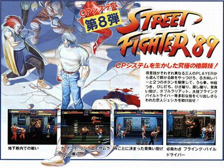 Final fight 原稱street_fighter_89