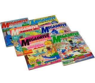 BEEP_MEGADRIVE