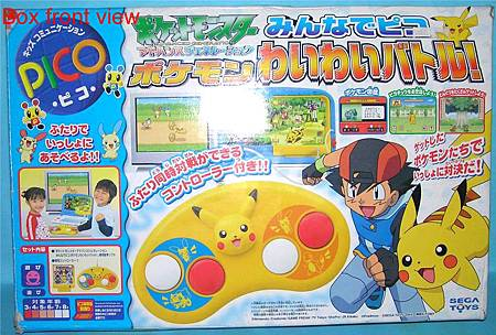 Sega PICO POKEMON ADVANCE GENERATION 皮卡丘卡匣 2