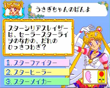Sailor Moon pico