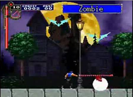 Akumajo Dracula 32x canceled serie