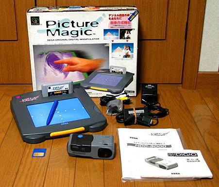 picture magic digio box