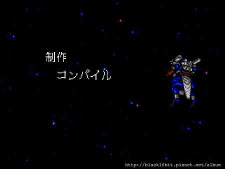 Dennin Aleste 電忍銀河號028