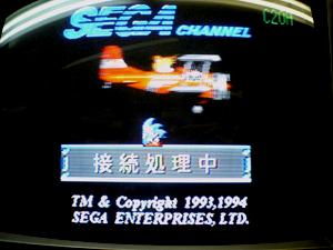 sega channel jp 02