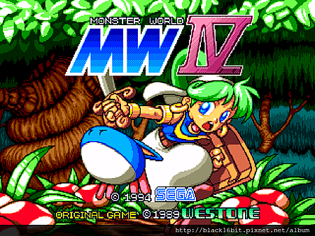 怪物世界4  Monster World IV (J) [!]000