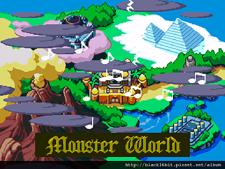 冒險世界4 Monsters World4 C10
