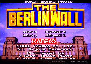 ベルリンの壁 arcade