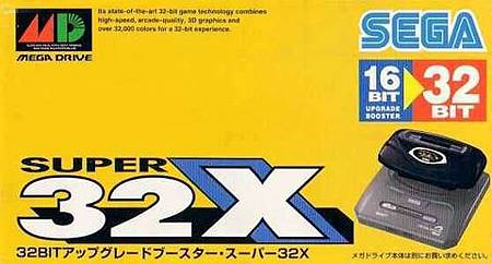 super32x cm