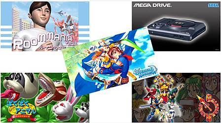 Sega note PC 桌布