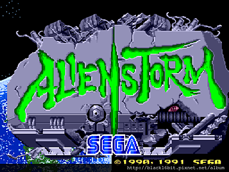 異形風暴Alien Storm (W)000