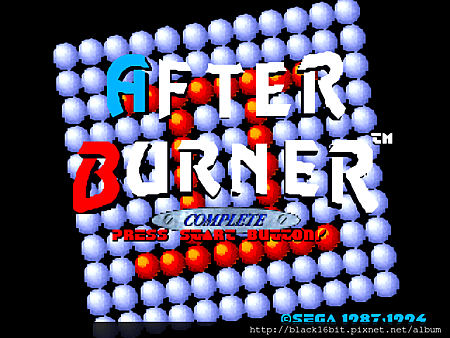 衝破火網After Burner Complete (32X)003