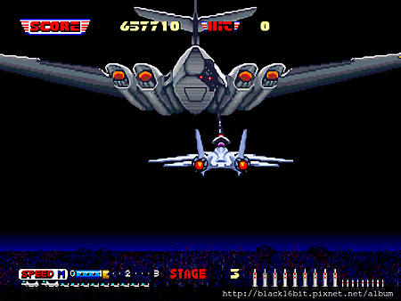 衝破火網After Burner Complete (32X)009