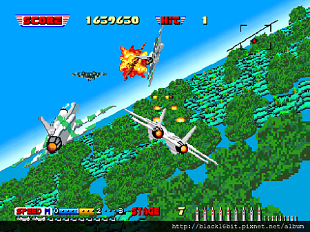 衝破火網After Burner Complete (32X)014
