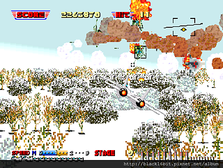 衝破火網After Burner Complete (32X)020