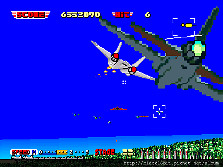 衝破火網After Burner Complete (32X)025