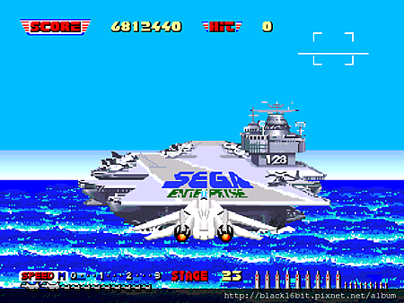 衝破火網After Burner Complete (32X)027