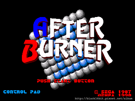 衝破火網After Burner II 000