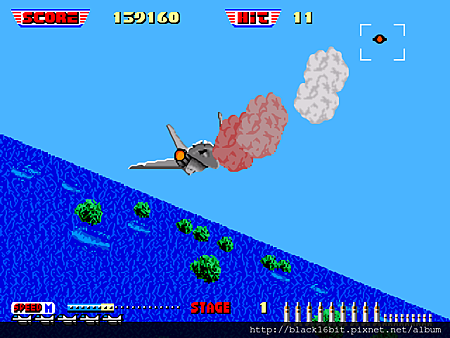 衝破火網After Burner II 003
