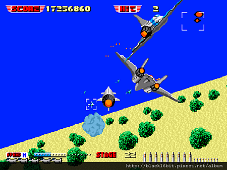 衝破火網After Burner II 020