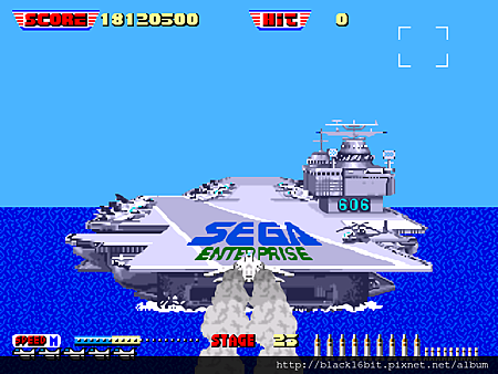 衝破火網After Burner II 022
