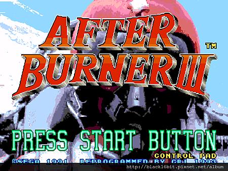 After burner III 003