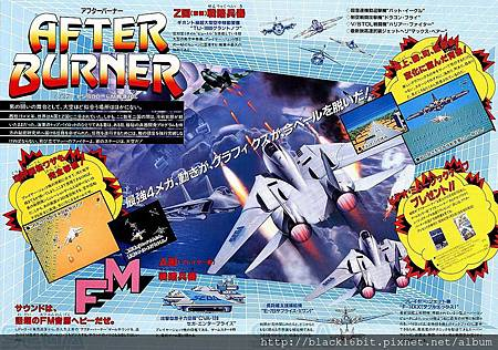 After_Burner_Flyer_MkIII_01