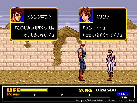 北斗之拳 Hokuto no Ken 006