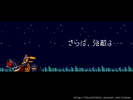 北斗之拳 Hokuto no Ken 040