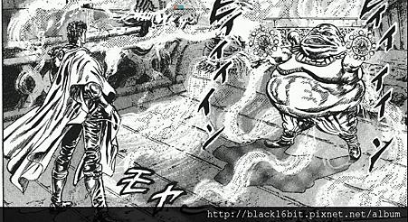 北斗漫畫01