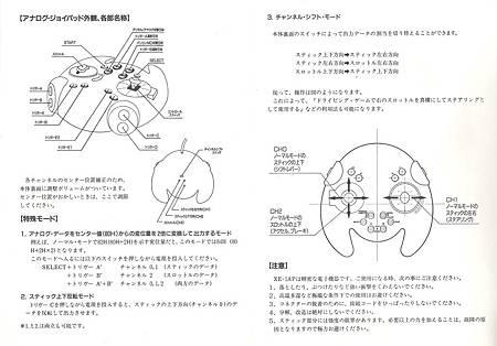XE-1AP 手把說明書