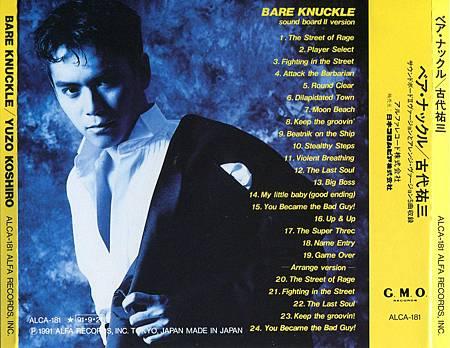 BareKnuckle_Music_JP_Box_Back