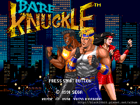 怒之鐵拳 Bare Knuckle 1 000