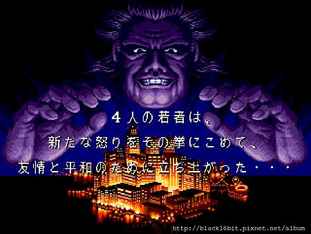怒之鐵拳 2 Streets of Rage 2 033