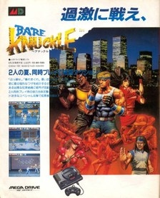 Bare Knuckle CM
