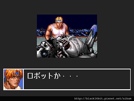 怒之鐵拳3代 Bare Knuckle Ⅲ 013