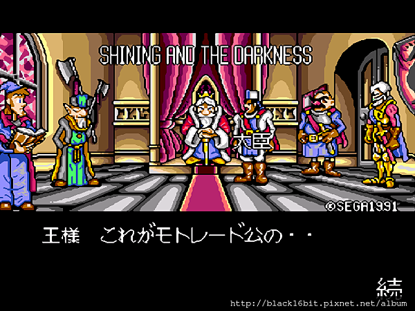 Shinning & the Darkness 00