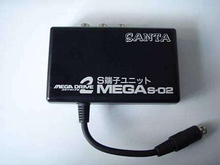 Santa Mega S-02