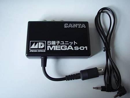 Santa Mega S-01