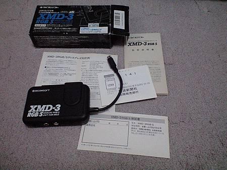 XMD-3