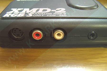XMD-2 LEFT