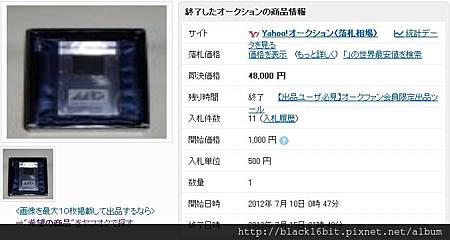 MD記念盾--日本yahoo拍賣