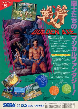 Golden_Axe_Arcade_JP_Flyer.jpg