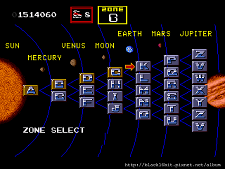 太空戰鬥機2 Darius II 015.png