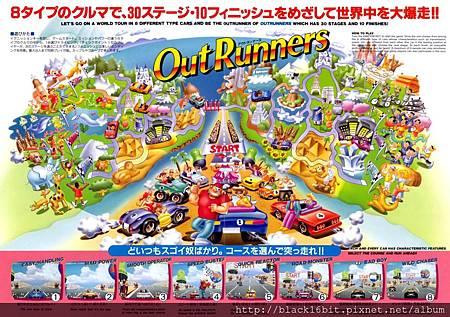 Out_Runners_Flyer_02.jpg