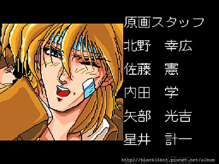 美國女孩2 Anetto Futatabi 050.png