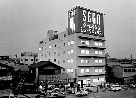 June 3th 1964 OLD sega