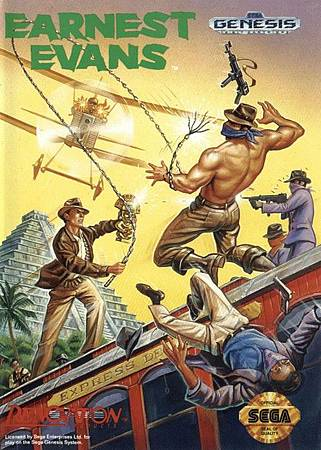 密林戰士美版封面