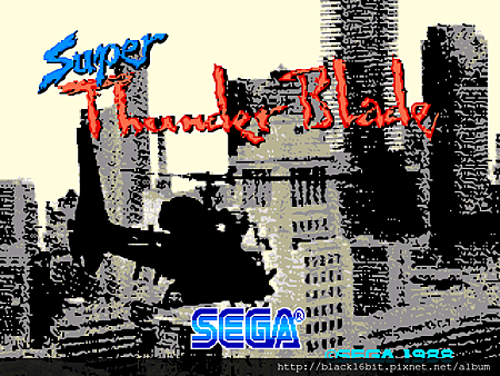 藍色霹靂號 Super Thunder Blade000.png