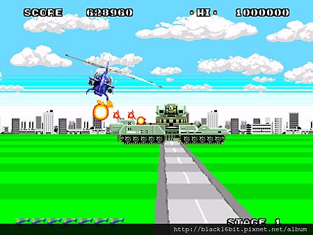 藍色霹靂號 Super Thunder Blade003.png