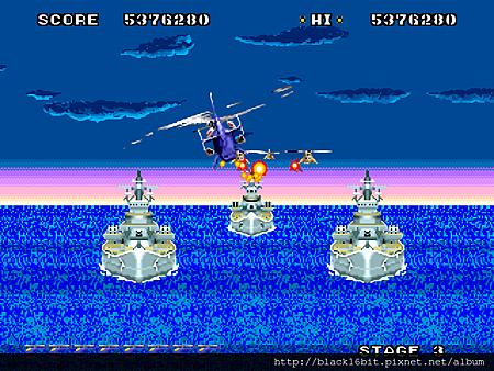 藍色霹靂號 Super Thunder Blade012.png